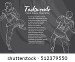 taekwondo background design.... | Shutterstock .eps vector #512379550