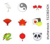 china icons set. cartoon... | Shutterstock .eps vector #512382424