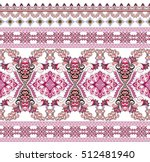 seamless  wide border with big... | Shutterstock .eps vector #512481940