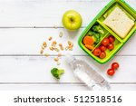 preparing lunch for child... | Shutterstock . vector #512518516