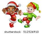 Two Dancing Cartoon Christmas...