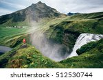skogafoss is a waterfall... | Shutterstock . vector #512530744