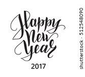 happy new year 2017 brush... | Shutterstock .eps vector #512548090