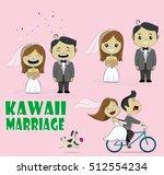 cute kawaii wedding love... | Shutterstock .eps vector #512554234