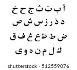 arabic letter  arabic chat... | Shutterstock . vector #512559076