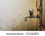old and dirty faucet with pipes ... | Shutterstock . vector #5126305