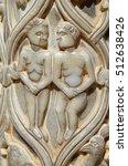 marble bas relief column in... | Shutterstock . vector #512638426