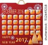december 2016. calendar. design ... | Shutterstock .eps vector #512645218