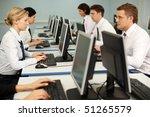 photo of confident... | Shutterstock . vector #51265579