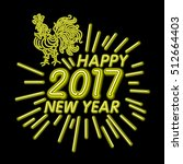 the rooster new year greeting... | Shutterstock .eps vector #512664403