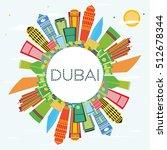 dubai skyline with color... | Shutterstock .eps vector #512678344