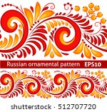 red and yellow ornament vector... | Shutterstock .eps vector #512707720
