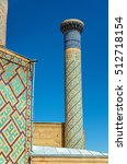 Small photo of Guri Amir mausoleum of the Asian conqueror Tamerlane in Samarkand - Uzbekistan