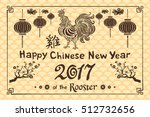 yellow banner for happy chinese ... | Shutterstock . vector #512732656