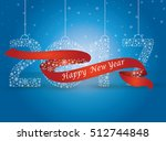 happy new year 2017  the number ... | Shutterstock .eps vector #512744848