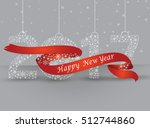happy new year 2017  the number ... | Shutterstock .eps vector #512744860