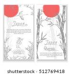 traditional japanese banner... | Shutterstock .eps vector #512769418
