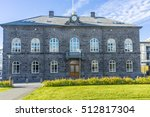Small photo of The Althing or Parliament building in Reykjavík