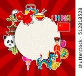 china background design.... | Shutterstock .eps vector #512818528