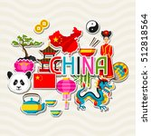 china background design.... | Shutterstock .eps vector #512818564