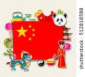 china background design.... | Shutterstock .eps vector #512818588