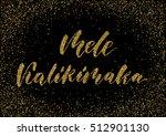 mele kalikimaka happy new year... | Shutterstock .eps vector #512901130