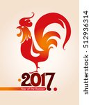 red fire rooster symbol of 2017 ... | Shutterstock .eps vector #512936314