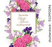 romantic invitation. wedding ... | Shutterstock . vector #512992096