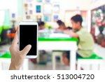 Man Use Mobile Phone  Blur...