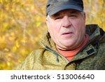 serious mature caucasian man...   Shutterstock . vector #513006640