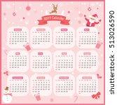 2017 twelve month calendar with ... | Shutterstock .eps vector #513026590