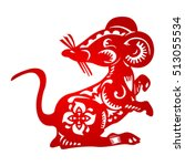 zodiac sign for year of rat ... | Shutterstock .eps vector #513055534