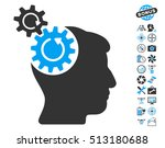 head cogs rotation pictograph... | Shutterstock .eps vector #513180688
