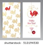 vector greeting card with...   Shutterstock .eps vector #513194530