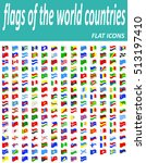 set flags of the world... | Shutterstock . vector #513197410