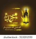 birthday of the prophet... | Shutterstock .eps vector #513201550
