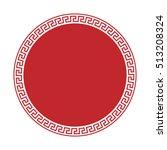 greek style ornamental... | Shutterstock .eps vector #513208324