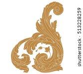 gold vintage baroque corner... | Shutterstock .eps vector #513228259
