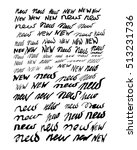 set vector of hand lettering ... | Shutterstock .eps vector #513231736