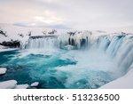Photo Of The Godafoss Waterfal...