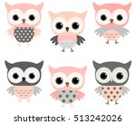 Stock vector cute pink and grey cartoon owls vector set for baby showers birthdays and invitation designs 513242026