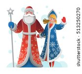 new year greeting card with... | Shutterstock .eps vector #513250270