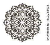coloring book mandala. circle...   Shutterstock .eps vector #513255436