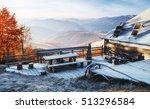 Carpathian Mountain Landscape...