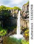 Svartifoss Waterfall With...