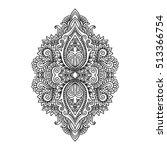 vector ornamental lotus flower  ...   Shutterstock .eps vector #513366754
