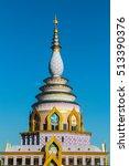 Pagoda Of Wat Tha Ton  Mae Ai ...