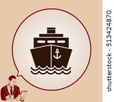 ship icon  vector illustration. ... | Shutterstock .eps vector #513424870