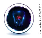 abstract tooth sign with roots... | Shutterstock .eps vector #513482710