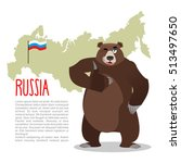 russian bear and russia map.... | Shutterstock . vector #513497650
